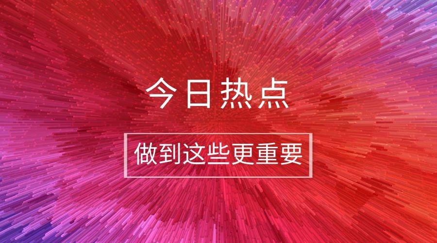 关于征求《四川省万博体育max官网技术服务管理办法 (试行)》(征求意见稿)修改意见的通知