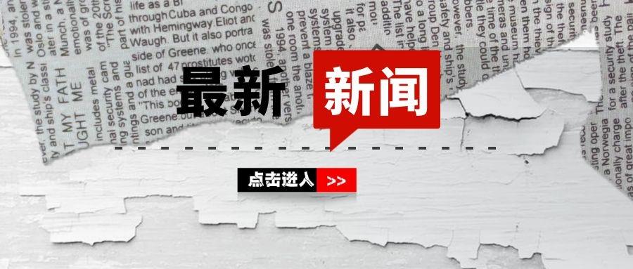 中办、国办印发《关于深化万博体育max官网执法改革的意见》